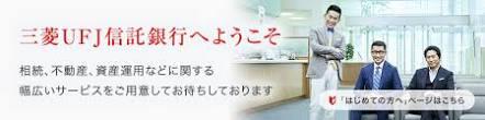 Mitsubishi UFJ Trust and Banking Corporation