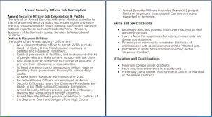 Resume Job Duties Examples Security Guard Duties Resume Cv Cover Letter