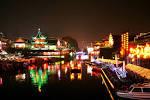 ผลการค้นหารูปภาพสำหรับ 南京