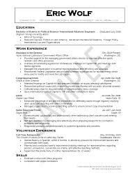 Resume Examples For College Freshmen Students   Resume Maker