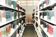 مكتبة البحوث