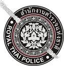 ตำรวจไทย และตำรวจประเทศเพื่อนบ้าน - Postjung.