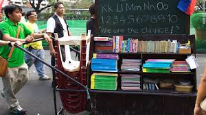 Filipinos embrace Hero of the Year       pushcart classrooms      for poor     Filipinos embrace Hero of the Year       pushcart classrooms      for poor