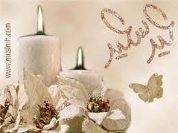 عيد ميلاد سعيد يا استاذ عادل Images?q=tbn:ANd9GcSPuM97Kbpf8sX5XSNIsO3FkH4HCbwHpF1Y8ZzllOy1pvH4PMPT