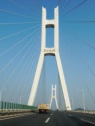 Wuhan Junshan Yangtze River Bridge