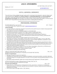 Security Guard Resume Hotel Security Resume Resume Cv Cover Letter