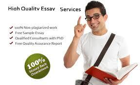 help writing an essay introduction FAMU Online
