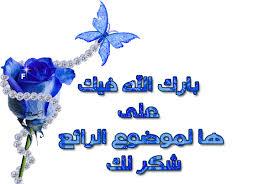صور الجزائر Images?q=tbn:ANd9GcSRQgsk--OBmk-smW2nXIkUPLs39I0Cqe3Dait53h-InCGioiGx