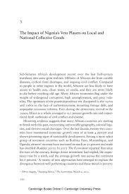 Dissertation on leadership   Original content