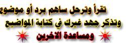 «العربية للطيران» تسيّر 3 رحلات يومياً إلى الكويت Images?q=tbn:ANd9GcSRUkXllKlXhDEFZCKe6uTvRhl5QF3m-eRZoR2a03ROUKp_vxvknw