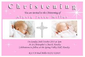 Invitation Cards Baptism Baptism Invitation Template Psd Baptism Invitations Pinterest