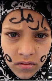... President Ali Abdullah Saleh's 32-year rule in the capital Sanaa on March 15, 2011, as hundreds of Yemeni tribesmen joined protests at Sanaa University. - 4468619