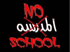 لطلاب وطالبات