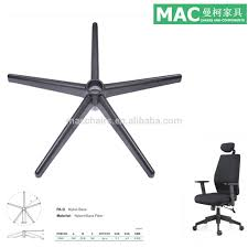 Swivel Chair Base Nice Interior For Office Chair Bases 41 Office Chair Parts Seat