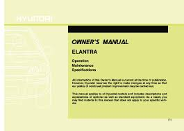 2010 hyundai elantra owners manual just give me the damn manual