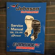 johnson evinrude outboard 150 175 ffi service manual u2022 34 99