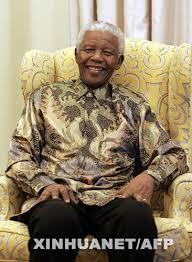 悼念南非前总统纳尔逊·罗利赫拉赫拉·曼德拉[原创] - hxh55hxh - hxh55hxh 的博客