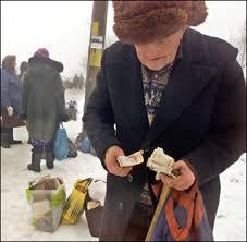 Янукович стал лучше понимать необходимость гуманного отношения к Тимошенко, - польский премьер - Цензор.НЕТ 5165
