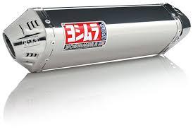 yoshimura trc race exhaust system kawasaki ninja 250r 2008 2013