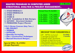 welcome engineers cadd centre