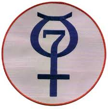 mercury misson patch