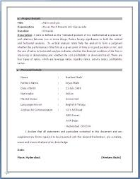 Year Experience Resume Sample   software qa resume