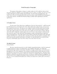thesis statement descriptive essay SlideShare