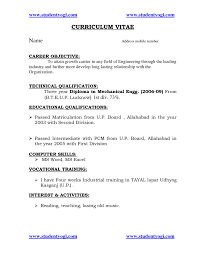 Jobs Freshers Resume Layout by 100 Resume Format For Computer Science Engineering Students