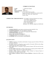 physio cv physiotherapy cv examples Curriculum Vitae Name Dr Manoj Resume Physiotherapist Cv Format
