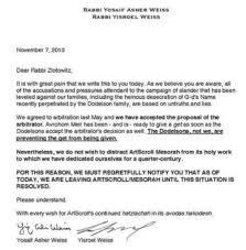 thanksgiving to boss resignation letter to boss thank you docoments ojazlink