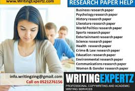 Cambridge nationals ict assignments   monashshortcourses com All About Essay Example