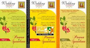 Editable Wedding Invitation Cards Free Wedding Invitation Card Slogan In Hindi Yaseen For