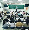 โรงเรียนกวดวิชา ปัจจัยที่ห้าของครอบครัวยุคใหม่ ‹ สารคดี.