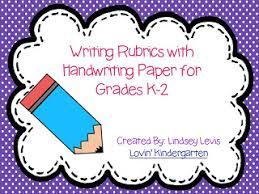 Samples of Kindergarten Writing Pieces Sample A K  lbartman com