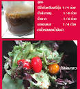 Bloggang.com : หญิงแม่ : Basic Butter cake เสร็จ ต่อ