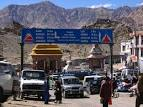 some distances from tandi - India Travel Forum | IndiaMike.
