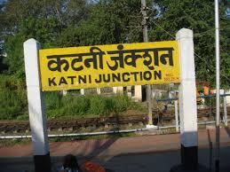 Katni Junction railway station