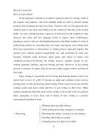 Buy essay online cheap lahore resolution   marbury v madisons