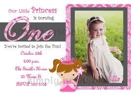 Free Printable Birthday Invitation Cards With Photo Birthday Invites Latest First Birthday Invitations Design Ideas