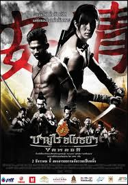 Yamada-The Samurai film complet