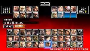 Tekken: Dark Ressurection Images?q=tbn:ANd9GcSX2GPs1uMLBlP6SP0-LMmHI8vCQYJAFrfqOsDdEPBmW0HwXjGE6w