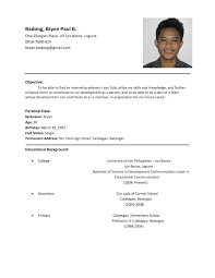 Resume Sample Format For Seaman by Resume Sample For Ojt Seaman Augustais
