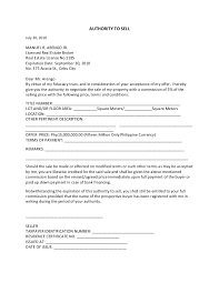 Letters Real Estate Forms And Templates On Pinterest Examples Of         Intent Sales  middot  Commercial Real Estate Sample Letter Of Solicitation   DOC By Wsv