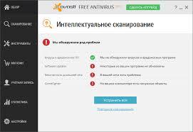Avast – комплексная защита ноутбука