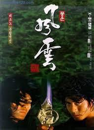 Phong Vân Hùng Bá Thiên Hạ - The Storm Riders ...