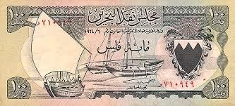 العملات العربيه الورقيه ووحدة القياس لكل دوله Images?q=tbn:ANd9GcSXWsIRi91EG_m9i5o2a14FFtKLHN9Uqz0Zw6lWp1kgGH8W59PNAw