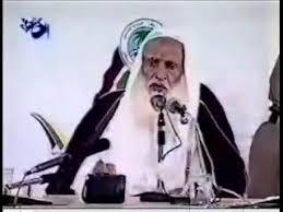 تفسير للشيخ محمد صالح العثمين
