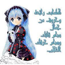 اجمل كلام في الصداقة والاخوة images?q=tbn:ANd9GcS