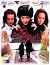دانلود فیلم ایرانی شور شیرین - دانلود آهنگ جدید | ایران 1 موزیک