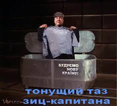 """""""Батькивщина"""" требует от ГПУ привлечь к ответственности правоохранителей за избиение депутатов - Цензор.НЕТ 9963"""